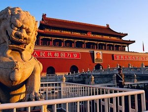 [Beijing Package] Beijing Weekend Getaway