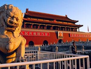 [Beijing Package] Beijing Weekend Getaway