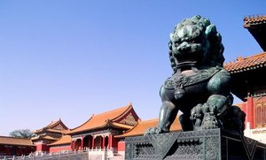 <Beijing Package> 2 Day The Best of Beijing Tour