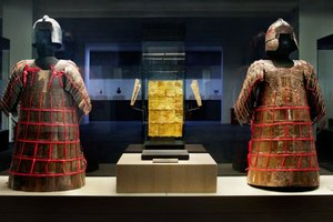 Shanxi Provincial Museum