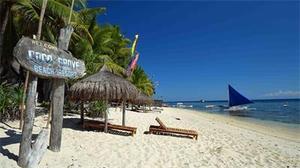 <Siquijor Island> Coco Grove Beach Resort