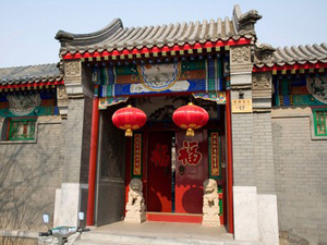 7 Day Imperial China Route Group Tour (Red Line)