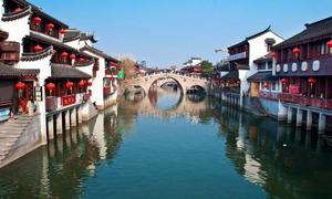 Zhujiajiao Ancient Water Town, Shanghai Night-view Luxury Cruise Tour with Buffet