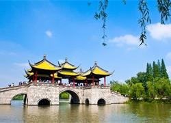 Yangzhou | Jiangsu