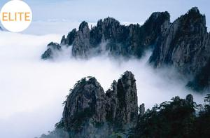 <Yellow Mountain Package> 4 Day The Yellow Mountain and its surroundings villages