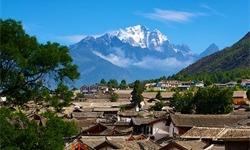 [Package] Lijiang Weekend Getaway