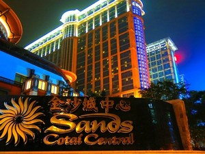 [Macau Package] 3 Day Package to Macau from Shanghai