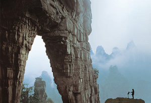 [Zhangjiajie Package] 3-4 Day Weekend Trip to Zhangjiajie