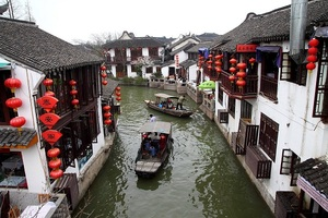Shanghai Tour: Zhujiajiao and Seven Treasures Town Day Excursion (Private)