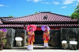 <4D JD HZ> Flights to Okinawa from Hangzhou