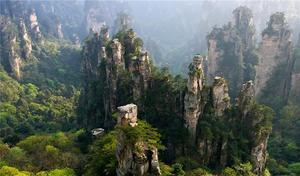 3 Day Zhangjiajie Weekend Getaway