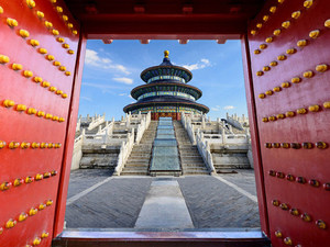 Beijing Package:3 Day Beijing Tour