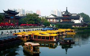 [Package] Nanjing Weekend Getaway