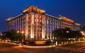 Xian Hotel: Wyndham Grand Xian South