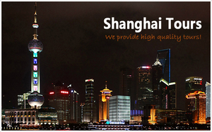 Classic & Modern Shanghai Full-view Sightseeing One Day Tour